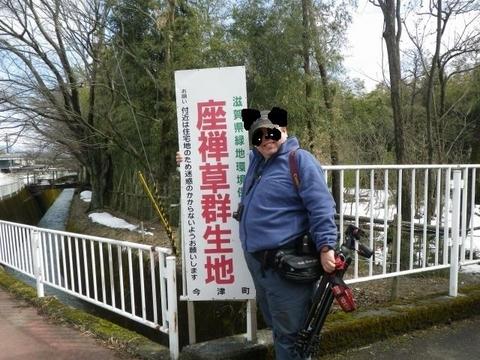 037ーAさんパンダ.jpg